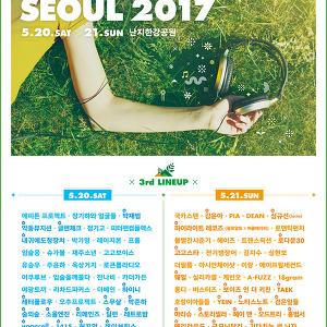 그린플러그드 서울 2017, 3차 라인업 공개