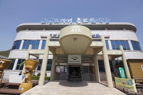 문경 가볼만한곳 문경도자기 홍보판매장