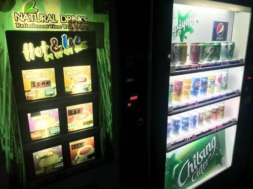 안동 원조 스타벅스 안동댐 선착장 자판기커피