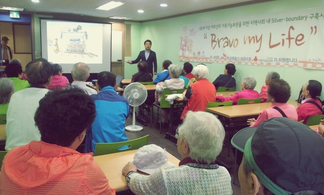 2016. 5. 16 궁동종합사회복지관 웰다잉 집단프로그램