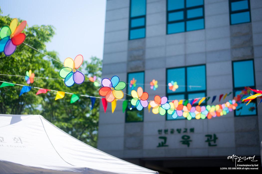 2017 인천공항교회 어린이 패스티발