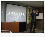 [전진용 외부강의 01/22] 서필환 성공사관학교 초청강의 <재즈경영>