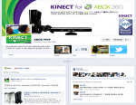 Xbox360 Kinect 페이스북