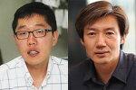 [긴급좌담] 김제동·조국 고발 사건으로 본 선거법의 문제점