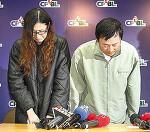 뤼원셩(呂文生) 前통이감독 영구제명. 한국도 뿌리근절을 위한 노력이 필요하다.