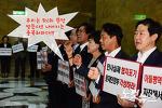 문재인 발목잡는 자유한국당, 북한과 다른 게 무엇인가?