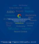 2016청주세계무예마스터십대회 가이드북