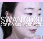 촉촉한 마스크팩 주름개선 기능성 천연팩 겨울철 1일 1팩으로 피부관리하자☆
