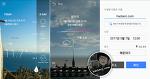 미래 날씨 - 오늘·내일·모레 전국 주말 날씨 예보 앱(어플)