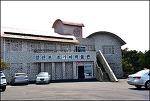 ( 제주 올레길 1코스 )  성산포 조가비 박물관