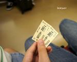 갑자기 떠난 후쿠오카 여행 ^^- (1)캐널시티워싱턴호텔