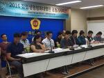 강정생명평화대행진 공동기자회견문