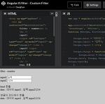[AgularJS 1.x] 필터 종류 (3/3) - 사용자 정의 필터(Custom Filter)