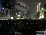 북한은 '박근혜-최순실 게이트'를 어떻게 보고 있을까?