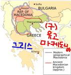 좌파 입장에서 본, 그리스 위기출구 (좌파연합 시리자 SYRIZA의 10대 프로그램들 2012 )