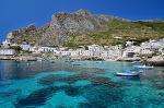 이탈리아속 또다른 이탈리아 시칠리아: La geografia della Sicilia illustra le caratteristiche geografiche della Sicilia