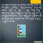 창의력 없는 정치 사회에 갇힌 창의력, 미숙한 한국 사회의 현주소