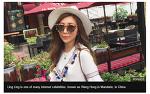 중국 인터넷스타 '왕훙' 활용한 비즈니스모델 활성화