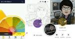 카톡 원형 프사 - 카카오톡 프로필 사진 만들기 앱(어플)