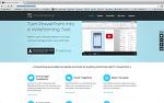 web프로젝트 스토리보드 작성을 위한 파워목업(power mockup) 파워포인트 플러그인
