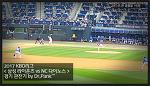 2017.05.05 [삼성 라이온즈 vs NC 다이노스] 경기 관전기 by Dr.Panic™