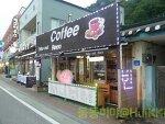 [좋은곳][CoffeeBeen/커피빈][강원동해]아이스아메리카노,파인애플스무디-'14년6월29일