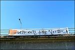 2016 금호강 바람소리길 축제.스탬프 트레킹