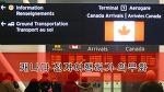 캐나다 입국 시 꼭 필요한 전자여행허가(eTA) 신청 방법