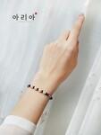 [아리아] 진주 보라 크리스탈 팔찌