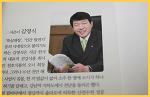 10미터만 더 뛰어봐 천호식품 김영식 회장님이 쓴 책