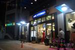 사이판 쇼핑 - ABC 스토어 외 가게들