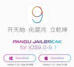 iOS 9.1 완전탈옥툴 Pangu9 v1.3.0 배포, iOS 9.1 탈옥 방법