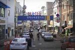 경기도의 이태원, 평택국제중앙시장 |  평택 가볼만한곳