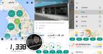 내차 - 전국 세차장 찾기, 내 주변 주유소 검색 앱(어플)