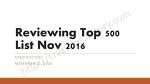 TOP500 2016년 11월 슈퍼컴퓨터 랭킹 이야기