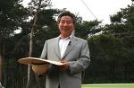 2008년 봉화마을에서 촬영한 노무현 전대통령