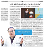KAIST출신 최명준박사의 탈모치료 연구스토리 / 피토페시아