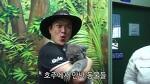 [여행동영상] 셀디스타 호주 골드코스트여행 '007미션임파서블'