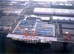 일본세관 출항전 보고제도 I AFR (Advance Filing Rules) / AFR 운임 / AFR 의미 / AFR 뜻 / AFR 이란? : 해상운임(정기선운임)의 구성요소