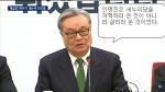 바른정당 자유한국당 국정교과서 채택 한목소리, 합당 명분 찾는 것.