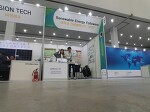[2017.04월]대신기! 2017 국제그린에너지엑스포에 참가하다!