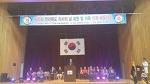 제20회 전라북도 의사의 날 개회식