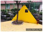 통영 죽림초와 제석초등학교 스쿨존 방문기