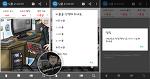심플 리사이저 - 사진 크기, 이미지 용량 줄이기 앱(어플)