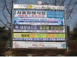 오션폴리텍 교육생모집 -지정게시대 홍보마케팅
