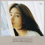 SUZY - Midnight (feat. Yiruma) Lyrics [English, Romanization]