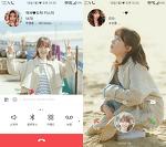 T전화 4.0 테마 - 115번째 청춘시대 박은빈 테마