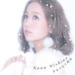 [Single] 니시노 카나 – 手をつなぐ理由