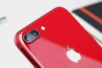 진리의 검빨! 애플 아이폰8 플러스 레드 개봉기!