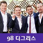 98 디그리스 (98 Degrees) 베스트!